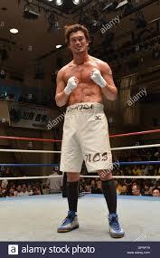 Tokyo, Japan. 11th Jan, 2014. Nobuhiro Ishida (JPN) Boxing ...