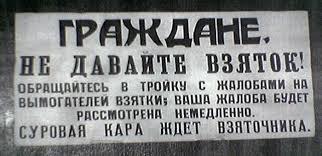 Преподаватель вуза на Сумщине вымогала у студентки 1 тыс. грн за сдачу сессии, - прокуратура - Цензор.НЕТ 8365