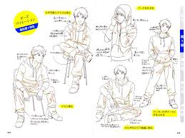 how to draw wrinkled clothing to make character move lively reference book anime books