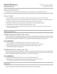 sample of waiter resume