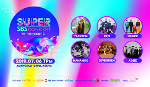 Sbs Super Concert In Hong Kong 2019