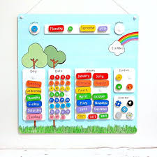 Childrens Monthly Calendar Personalised Kids Calendar Autism Routine Chart Kids Routine Daily Routine Early Years Teaching