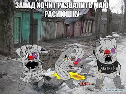 Банк России больше не готов тратить миллиарды на поддержку падающего рубля и решил ввести лимиты - Цензор.НЕТ 8234