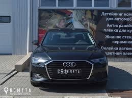 Антигравийная <b>защита передней части</b> Audi A6