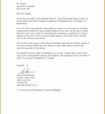 Basic Business Letters Business Letter Envelope Format Attention Sample New Fresh