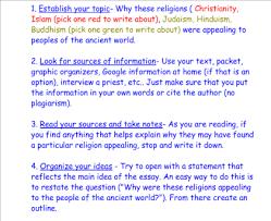 smart exchange usa rogers mckernan religions essay rogers mckernan religions essay rogers mckernan religions essay