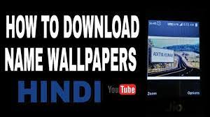 download name wallpapers in jio phone ...