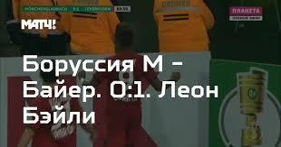 M leon ru