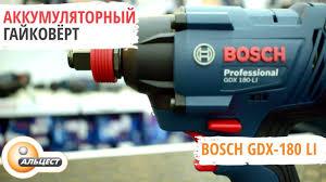Аккумуляторный <b>гайковерт Bosch GDX</b>-<b>180 Li</b>. Обзор - YouTube