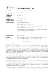 Vet Assistant Cover Letter Bookkeeper Cover Letter Veterinary