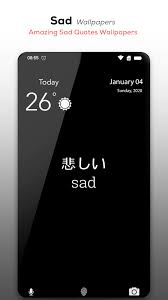 Sad Wallpaper HD for Android - APK Download