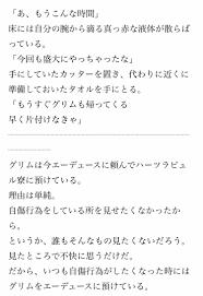 ツイステ 夢 小説 短 編集