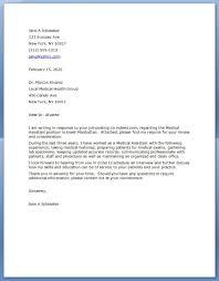Resume Cover Letter Examples Medical Billing Cover Letter Bunch