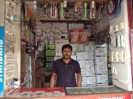 khaitan ceiling fan dealers medavm chennai
