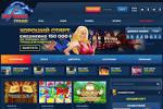 Вулкан Гранд казино – официальный сайт