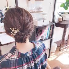 Moriyama Mamiさんのヘアスタイル ご結婚参列のお客様いつも