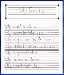 family essay writing my family essay writing