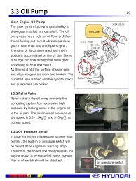 hyundai d4a engine manual 3 2 parts lubricating shaft bearing 19 19 3 3 1 engine oil pump