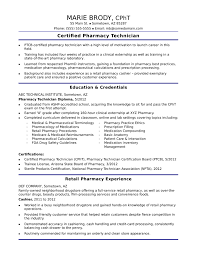 functional pharmacy technician resume templatefunctional pharmacy technician resume