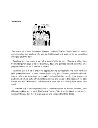 contoh essay english my family contoh essay english about my an essay on my family in english tutessays pl s