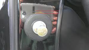 car door striker