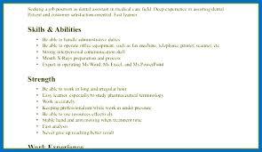 Resume Skills List Mesmerizing Sample Resume Skills Sample Resume Skills List Dental Assistant