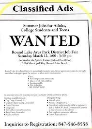 job posting flyer sample customer service resume job posting flyer flyer posting jobs simply hired flyer sample job posting flyer now hiring job