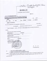 all the confirmation letters of invitation from the government for work or business must be addressed to the consulate general of p r china