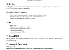 Administrative Assistant Resume Sample Resume Template