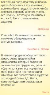 Отчет по практике на заказ в Иркутске заказать отчет по практике  ЕЩЕ