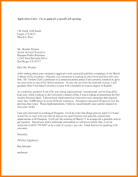 14 Cover Letter For Bursary Application Pdf Example College Resume