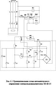 Курсовая работа Автоматизация электроводонагревателя ЭВ Ф  1 1 Работа реле регулятора температуры