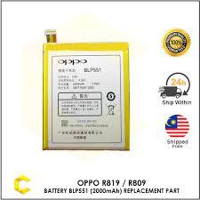 CellCare OPPO R819 R809 BATTERY BLP551 ...