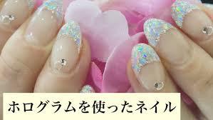 夏はキラキラが可愛いホログラムを使ったネイルデザイン 四国香川