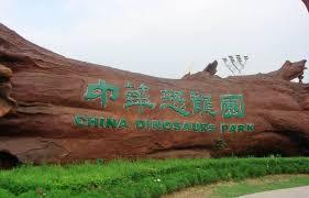 park mit dinosaurier