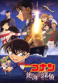 Lista de Películas   Detective Conan Wiki