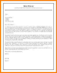 13 Cover Letter Introduction Janitor Resume
