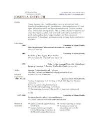 Resume Template Microsoft Word Download Free Downloadable Resume