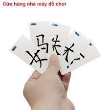 đồ chơima thuật nhận dạng ký tự tiếng trung cấp tốc Thẻ kết hợp tiến biết  chữ trẻ em Phát triển trí thông minh Đồ