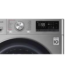 Máy giặt LG Inverter 10.5 kg FV1450S3V - Hiệu suất sử dụng điện 13.3 Wh/kg,  Công nghệ giặt hơi nước Steam