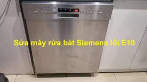 Sửa máy rửa bát Siemens - YouTube
