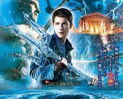 percy jackson sea of monsters wallpaper original size now