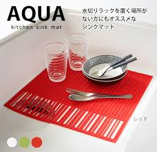 prevention of prevention of general sink mat draining board silicon kitchen sink mat aqua red