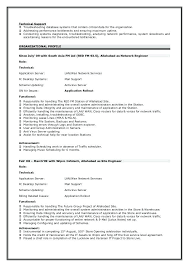 It Network Engineer Resumes Resume Sample Summary Keywords Examples