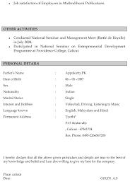 Biodata Cv Sample Biodata Format Download For New Resume Sample