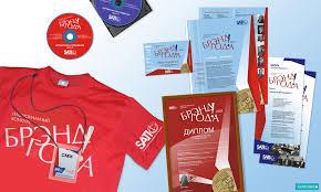 Астроним графический дизайн фирменный стиль фирменный стиль буклеты сертификат диплом майки открытки cd диски