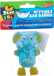 <b>Bondibon Набор для купания</b> Слоненок — купить в интернет ...