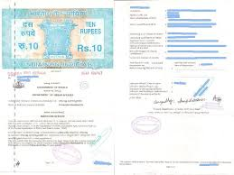 State the applicant's full name, place of birth, date of birth, and the full names of both of the applicant's parents. 3 Documents Prooving Date Of Birth Dob For Passport Application Lopol Org