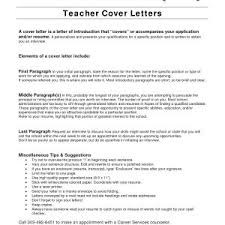 Experienced Teacher Cover Letters Cover Letter No Experience Teacher New Preschool Teacher Cover