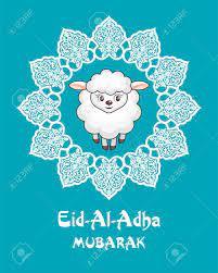 Eid Al-Adha-Grußkarte Mit Dem Bild Des Opferlamm Lizenzfrei Nutzbare  Vektorgrafiken, Clip Arts, Illustrationen. Image 60302691.